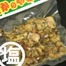ひだかの塩焼き(焼き鳥真空パック-180g)×5パックセット